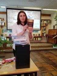 Курсы в апреле для библиотечных работников