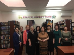 Библиотека семейного чтения, группа библиотечных работников
